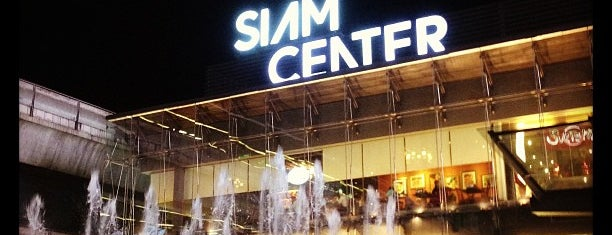 Siam Center is one of Bangkok.