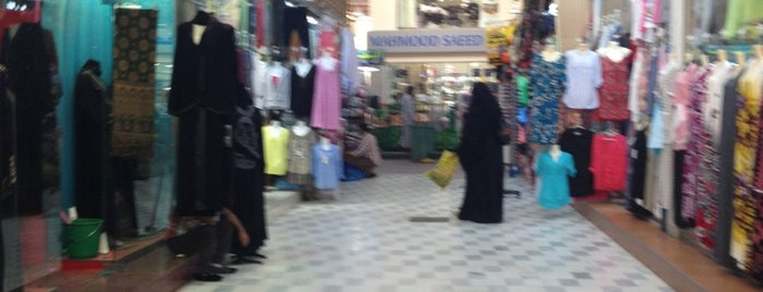 Mahmoud Saeed Market is one of Furniture Jeddah.