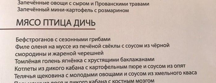 Честная кухня is one of สถานที่ที่ Olga ถูกใจ.
