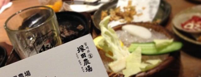 塚田農場 is one of Locais curtidos por Hitoshi.