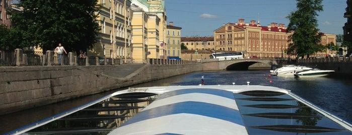 Аларчин Мост is one of Maria : понравившиеся места.