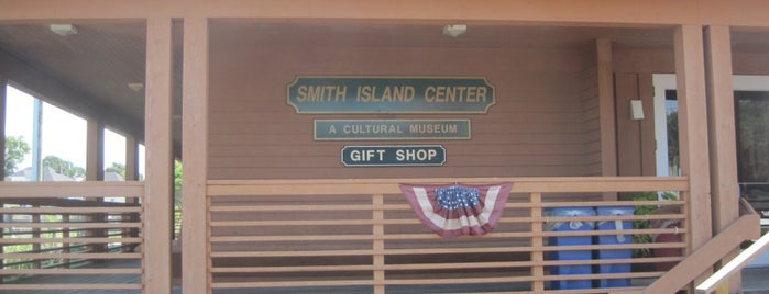 Smith Island Cultural Center is one of Maryland Activities Bucket.