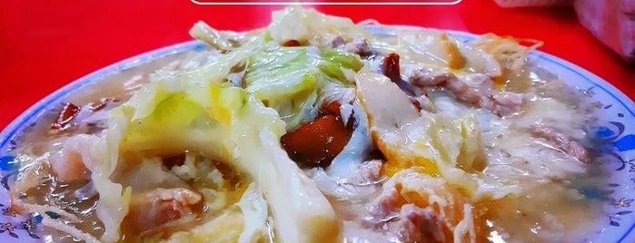 太子撻 Taman Muda Egg Tarts is one of Tempat yang Disimpan 芷.