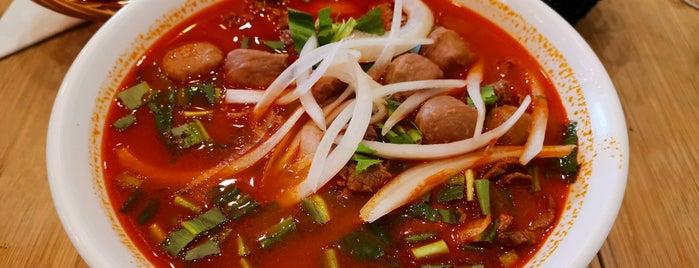 Vietnam Kitchen is one of Paris.