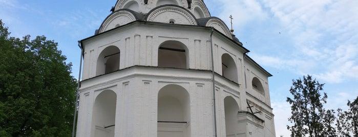 Смотровая площадка в Распятской Церкви is one of Posti che sono piaciuti a Eugeny.