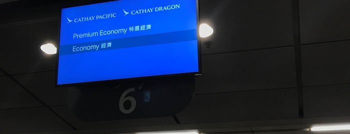 Cathay Pacific In-town Check-in is one of Orte, die Shank gefallen.