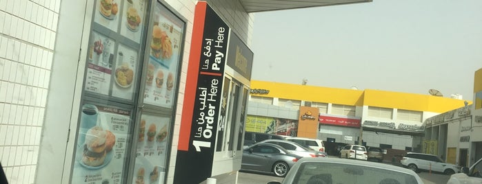 McDonald's is one of Dubai eats.