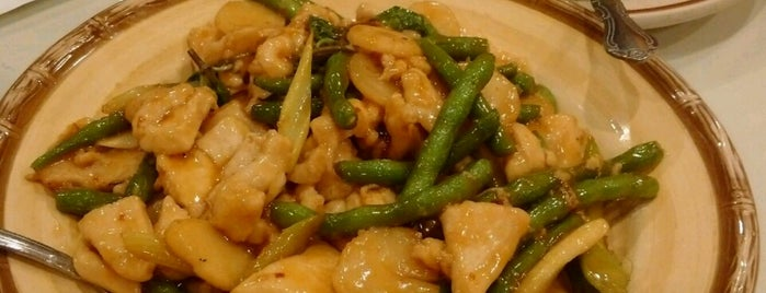 Emmy's Chinese Restaurant is one of Great City By The Bay - San Francisco, CA #visitUS.