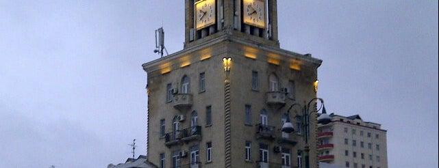 Clock Tower is one of Metin'in Beğendiği Mekanlar.