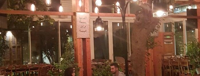 El Denye Hek  الدنيا هيك is one of Beirut.