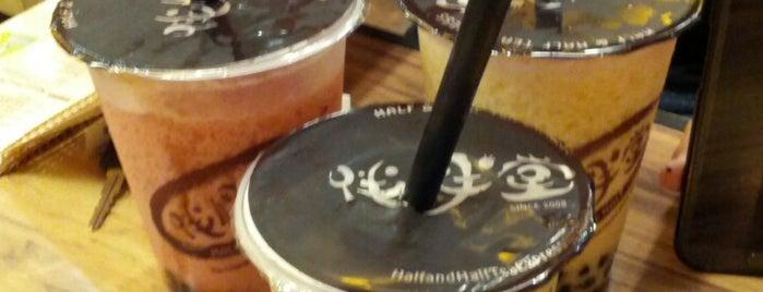 Half & Half Tea Express 伴伴堂 is one of Top picks for Tea Rooms.