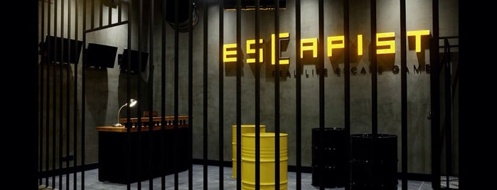 Escapist is one of Posti che sono piaciuti a Alper.
