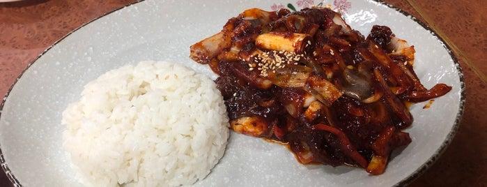 Kim's Family Restaurant is one of My favorites for Korean Restaurants.