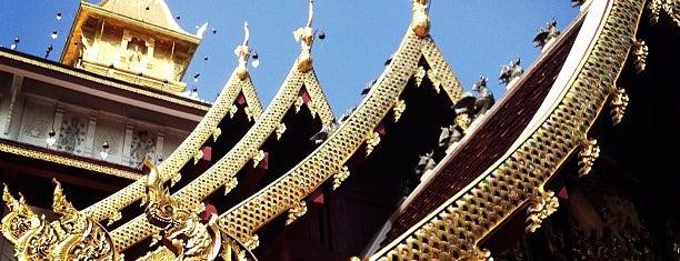 วัดป่าดาราภิรมย์ is one of Chiang Mai.