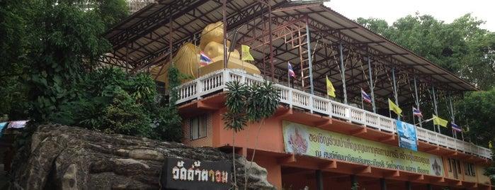 Wat Tham Pha Jom is one of Thailand.