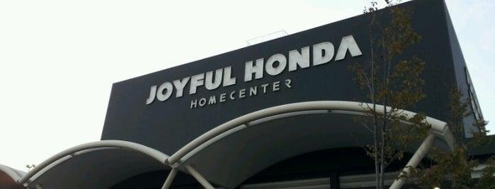 Joyful Honda is one of Locais salvos de Leah.