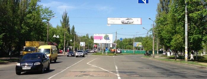 Площа Валерія Марченка is one of Aleksey 님이 저장한 장소.