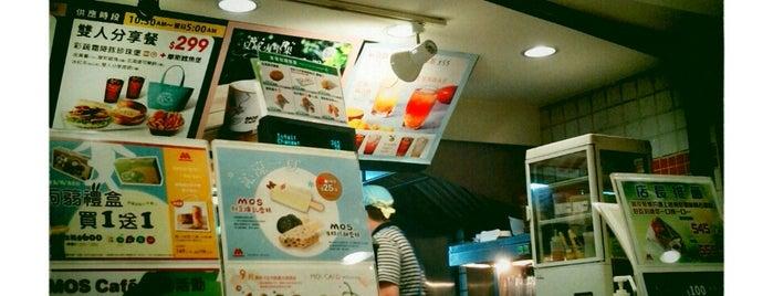 摩斯漢堡 MOS Burger is one of Posti che sono piaciuti a Peetah.