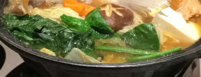 Koyaku Japanese Dining & Grill is one of KL Japanese Restaurants.