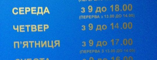 МРЕО-10 is one of Tempat yang Disukai Volodymyr.