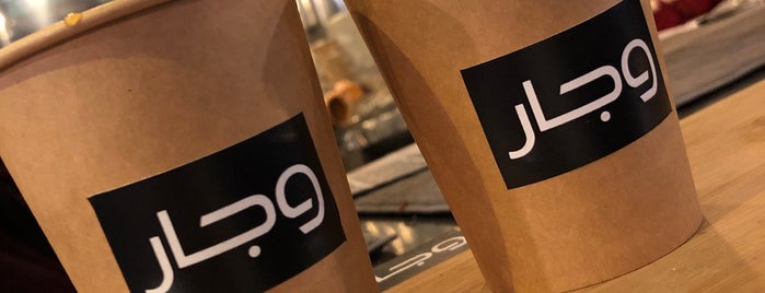 Wjar is one of Dammam & Khobar Speciality Coffee shops.