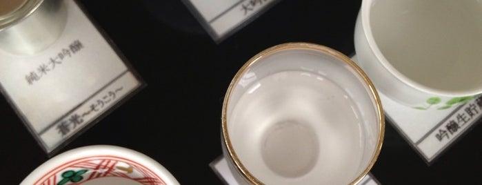 蔵元麦酒館 is one of Boyaさんの保存済みスポット.