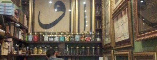 Çikolata & Kahve is one of İstanbul Cafe/Restorant.
