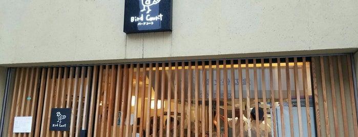 バードコート is one of Lieux sauvegardés par Naoto.