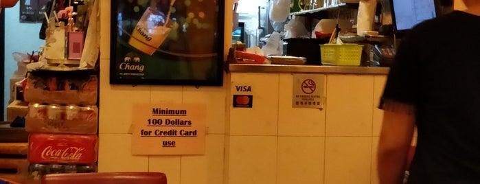 Thai Farmer Restaurant is one of Creigさんの保存済みスポット.