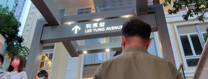 Lee Tung Avenue is one of HK 2019 🇨🇳.