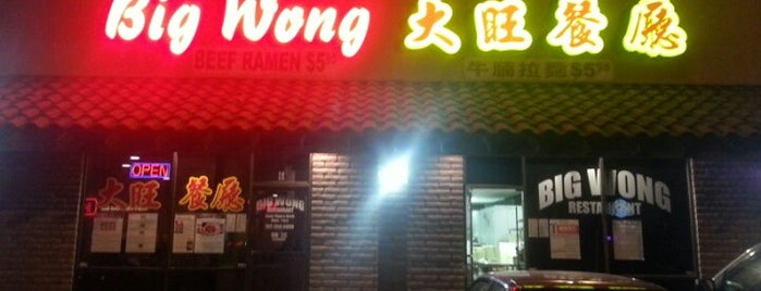 Big Wong Restaurant is one of First List to Complete.