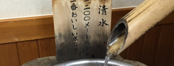 鬼面庵 is one of Aomori/青森.