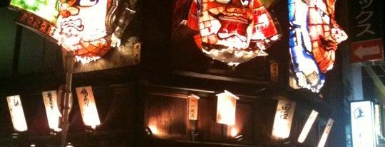 津軽じょっぱり漁屋酒場 is one of 青森関係.