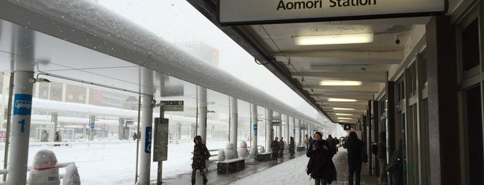 Aomori Station is one of Aomori/青森.