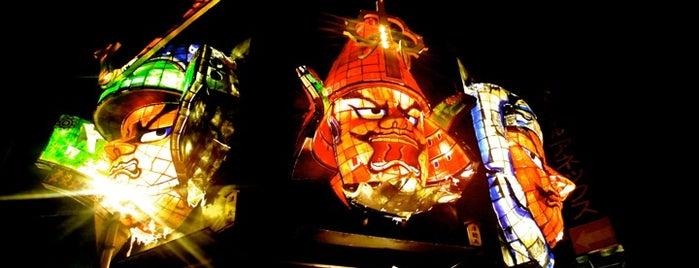 津軽じょっぱり漁屋酒場 is one of Aomori/青森.