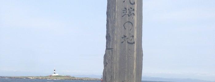 本州最北端の地 is one of Aomori/青森.