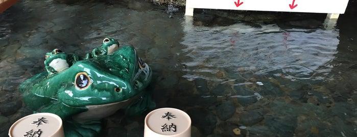 水 (願) 授け蛙 / 満願蛙 is one of 伊勢と周辺。.