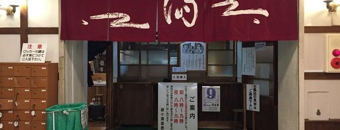 ヒバ千人風呂 is one of Aomori/青森.