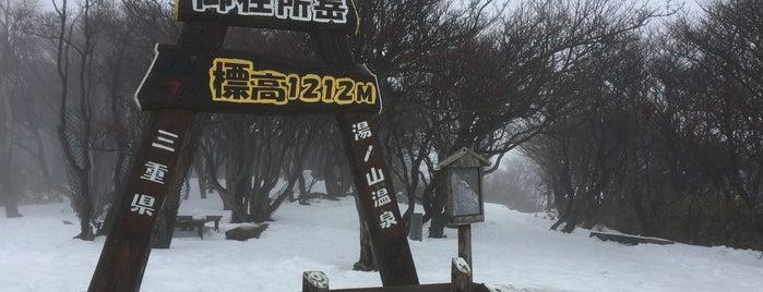 御在所岳 is one of 伊勢と周辺。.