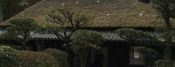 伊賀流忍者博物館 is one of 伊勢と周辺。.