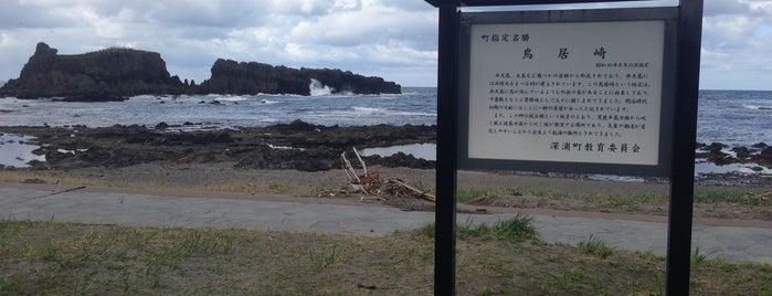 鳥居崎 is one of Aomori/青森.