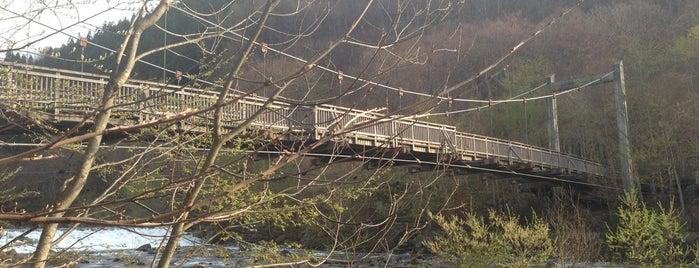 出合い橋 is one of Aomori/青森.