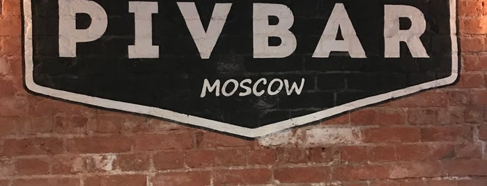 Pivbar is one of Пабы.