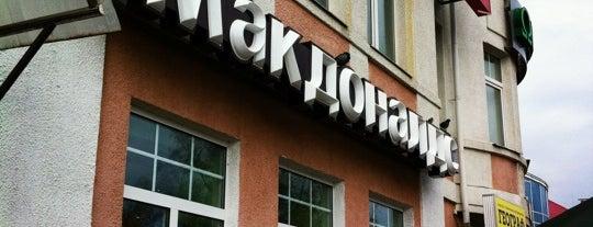 McDonald's is one of Posti che sono piaciuti a Илья.