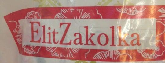 ElitZakolka is one of Скидки в Москве.