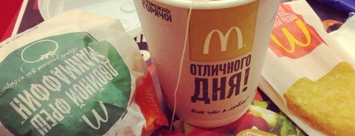 McDonald's is one of Пароли FREE Wi-Fi.