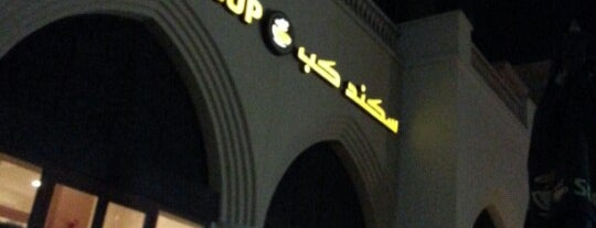 Second Cup is one of Doha.