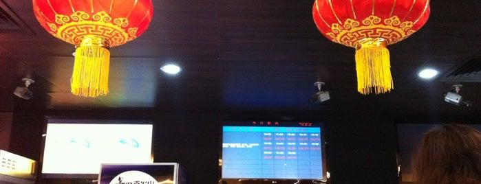 橙天嘉禾影城 OSGH Cinemas is one of Lugares favoritos de Katy.