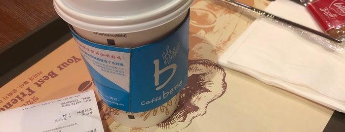 Caffe Bene is one of Nathan'ın Beğendiği Mekanlar.