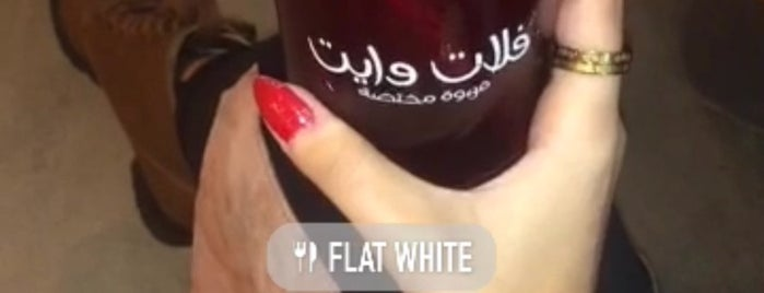 Flat White Specialty Coffee is one of Qatar.